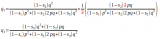 How to Calculate Changes in Gene and Genotypic Frequencies Caused by Selection, Part 1